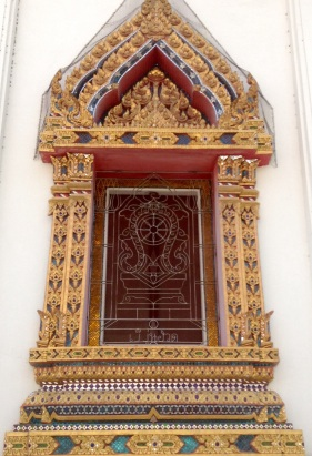 Ornate temple window