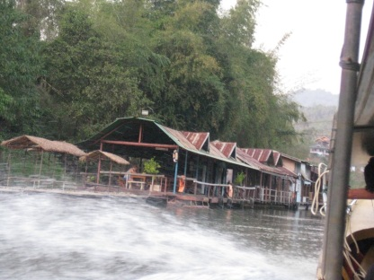 Floating raft homestay