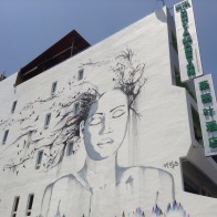 New image on side of our hotel
