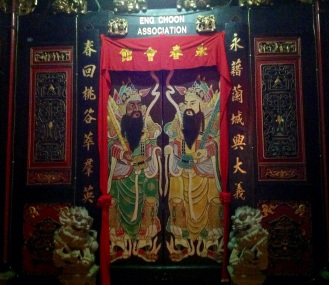 Chinese temple doors