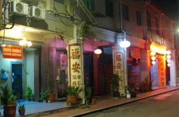 malacca nighttime streetscape