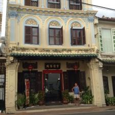 Hotel Puri Malacca-our hotel