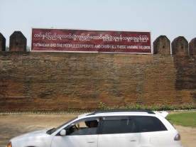 Military message on wall of Fort Mandalay/Royal Palace