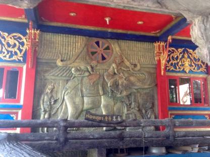Had Khao Tao temple carving