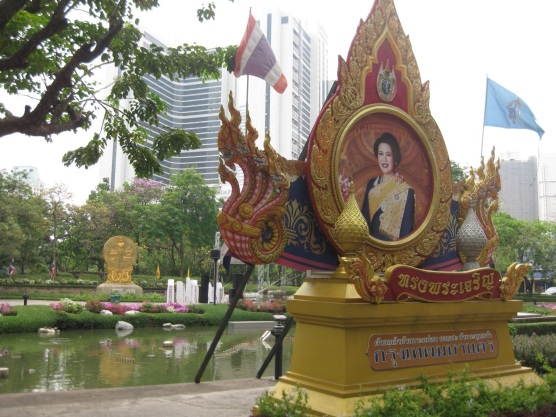 The Queen of Thailand