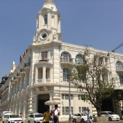 Yangon Main Post Office