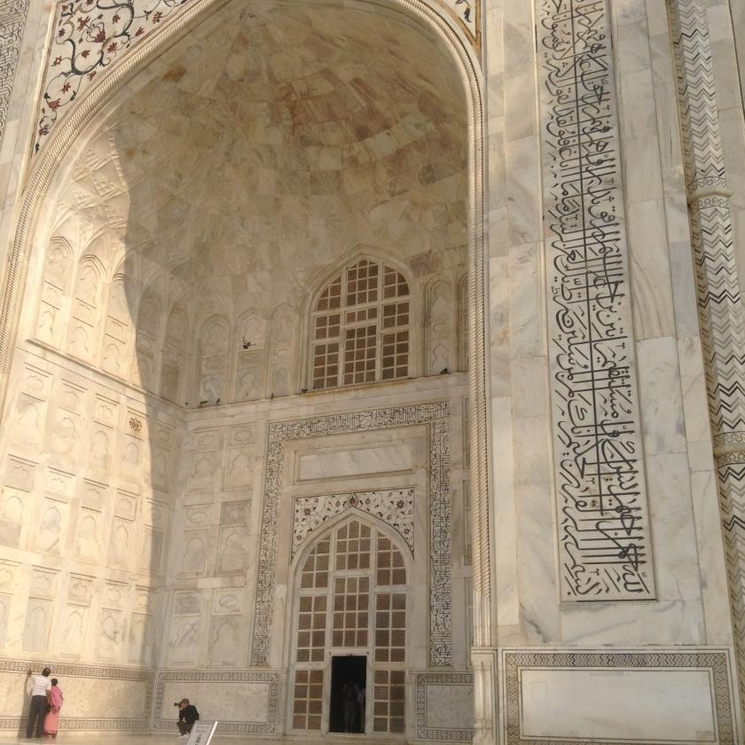 Koran inscribed archway