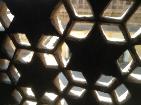 Lattice screens