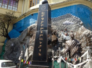 Memorial for monks who have died by self-immolation